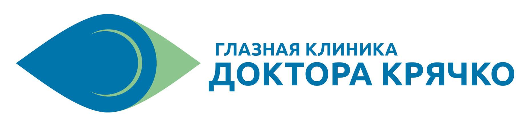 Логотип клиники доктора Крячко